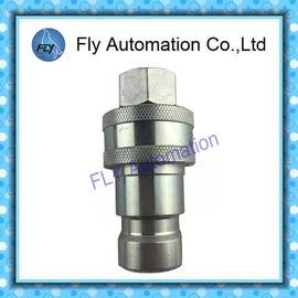 Китай Общее назначение соединения клапана тарелочки рукава б серии 60 серий ИСО7241-1 ручные гидравлические быстрые дистрибьютор